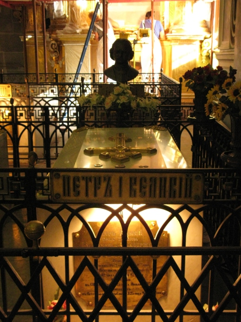 Peter the Great's resting place